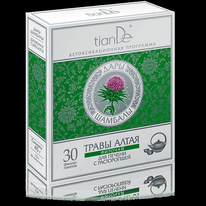 herbata ostropez tiande center - Herbatka ziołowa z ostropestem plamistym – suplement diety