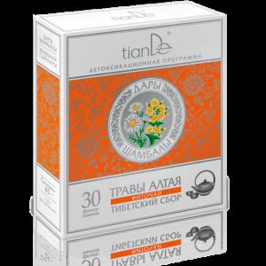 herbata tybetanskie ziola tiande center 300x300 - Herbatka ziołowa Tybetańskie zioła – suplement diety