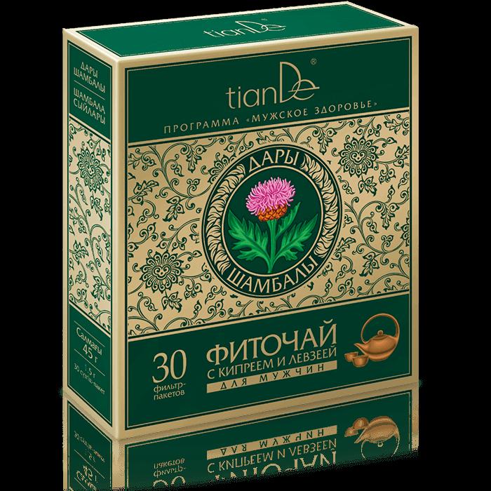 herbata wierzbownica lauzea tiande center - Herbatka ziołowa z wierzbówką i szczodrakiem krokoszowym dla mężczyzn – suplement diety
