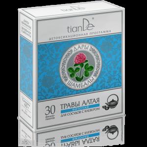herbata z koniczyna tiande center 300x300 - Herbatka ziołowa z koniczyną dla układu krwionośnego - suplement diety