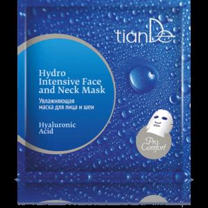 maska kwas hialuronowy tiande center 300x300 - Intensywnie nawilżająca maseczka na twarz i szyję Kwas hialuronowy
