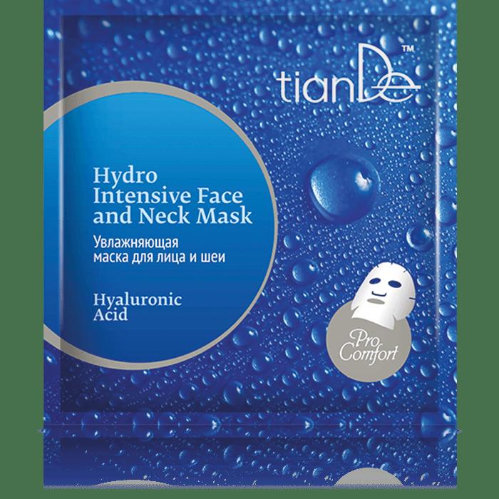 maska kwas hialuronowy tiande center - Maseczkowy zawrót głowy- czyli jak domowe SPA wpływa na wygląd zewnętrzny i samopoczucie!