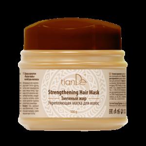 """maska olej weza wlosy tiande center 300x300 - Maska wzmacniająca do włosów """"Tłuszcz węża"""""""