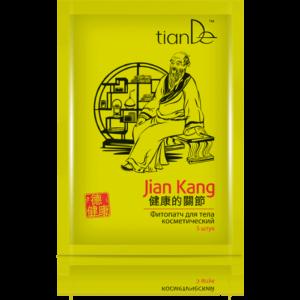 plaster kosmetyczny tiande center 300x300 - Fitoplaster kosmetyczny Jian Kang