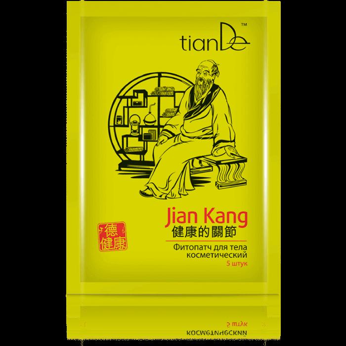 plaster kosmetyczny tiande center - Fitoplaster kosmetyczny Jian Kang