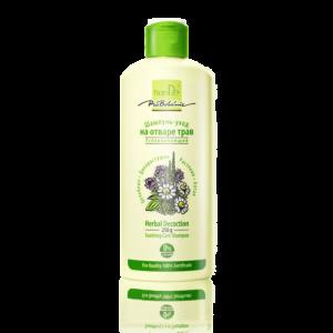 szampon ziolowy tiande center 300x300 - Łagodzący i pielęgnujący szampon z wyciągu ziołowego