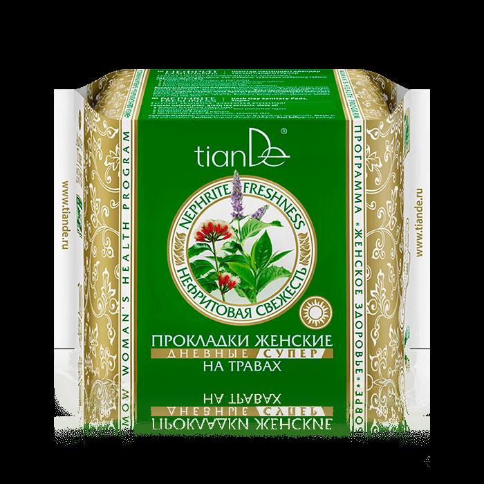 damskie wkladki nefrytowa swiezosc na bazie ziol na dzien super 10szt.tiande.center - Damskie wkładki Nefrytowa świeżość na bazie ziół, na dzień, super 10 szt.