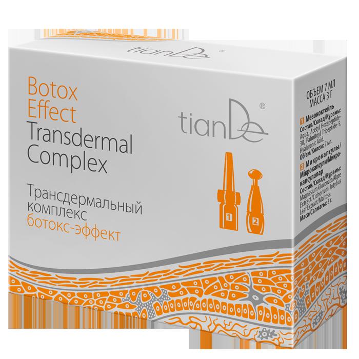 botox effect transdermal complexx tiande.center