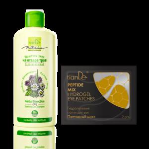 szamponziolowy promocja tiande center 300x300 - Piękne włosy i świeże spojrzenie