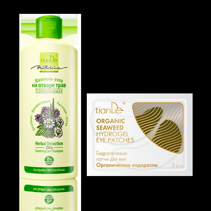 szamponziolowy2 promocja tiande center - Piękne włosy i świeże spojrzenie