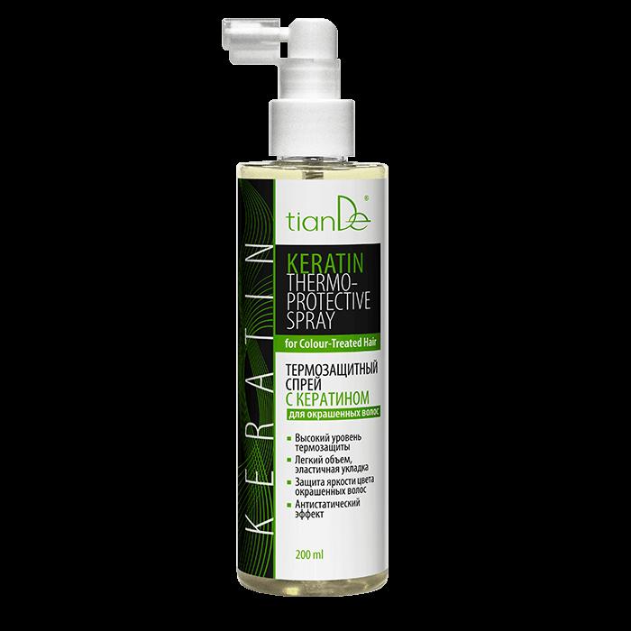 spray 1 - Termoochronny spray z keratyną do włosów farbowanych